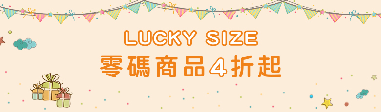 LUCKY SIZE