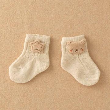 Amorosa Mamma有機棉新生兒襪